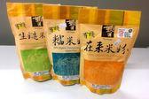 銀川 有機在來米粉/有機糯米粉/有機(生)糙米粉 600g/包