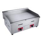 手抓餅機器商用燃氣平扒爐鐵板燒銅鑼燒鐵板魷魚機煤氣烤冷面煎鍋