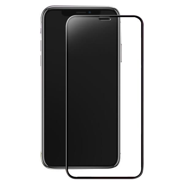 iPhone 2.5D曲面 玻璃保護貼 玻璃貼 6 7 8 XS Max XR plus i6 i7 i8 保護貼 保護膜