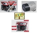 [ 家事達 ]日本原裝 ELEMAX - 澤藤引擎發電機-6500w-手動 特價 110V/220V 鋸機