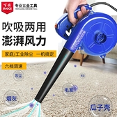 吹風機強力鼓風機吹灰小型工地大功率無線鋰電除塵家用充電除塵槍 快速出貨