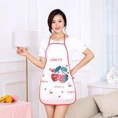 【雙11】防油卡通水果半透明防水圍裙防污成人女士可愛做飯家居廚房圍裙免300