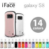 Hamee 自社製品 iface First Class 吸震軟框 Samsung galaxy S8 手機殼 (任選) 41-751176