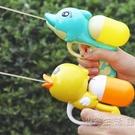 小水槍兒童男寶噴水玩具寶寶女孩迷你小號小孩沙灘戲水呲滋噴水槍 小時光生活館