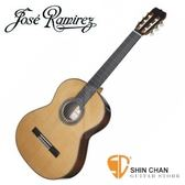 【缺貨】Jose Ramirez(拉米瑞茲)RB 全單板古典吉他 全單板 尼龍吉他/附Ramirez原廠硬盒
