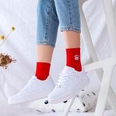 紅襪子 本命年男士襪子高檔大紅加厚可愛紅色2021年卡通小牛生肖牛搭配【快速出貨八折鉅惠】
