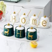 調味罐子套裝調料盒組合可愛北歐廚房糖鹽調味瓶陶瓷鹿調料罐家用 陽光好物
