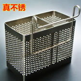 優惠兩天-筷籠筷子筒不銹鋼筷籠雙筒雙格帶瀝水多功能筷子收納架