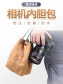 熱銷攝影包微單相機包單反相機收納袋攝影包內膽軟包索尼a600數碼相機套便攜尼 智慧e家