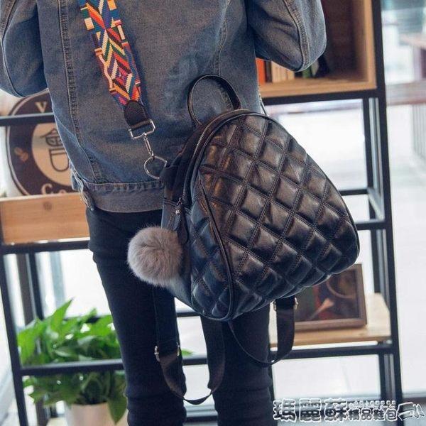 後背包 防水雙肩包女時尚韓版百搭背包菱格彩帶休閒潮包防水兩用包包 瑪麗蘇