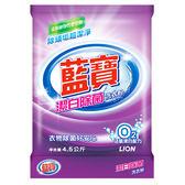藍寶潔白除菌洗衣粉4.5kg【愛買】