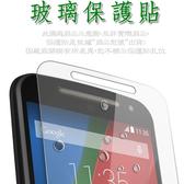 【玻璃保護貼】Panasonic ELUGA U3 6.22吋 高透玻璃貼/鋼化膜螢幕保護貼/硬度強化防刮保護膜