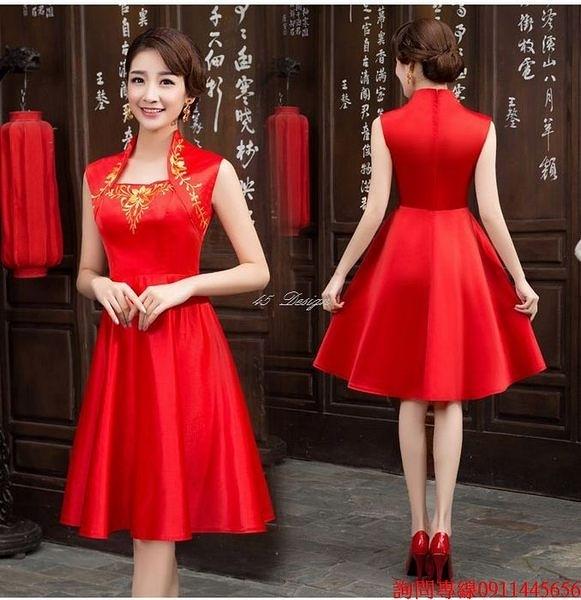 (45 Design) 訂做款式7到貨 專業訂製款 大尺碼 旗袍禮服 小禮服 表演 主婚 結婚 敬酒 訂婚宴