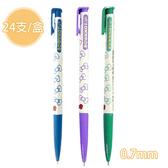 【東文TOWO】OP-103 藍 0.7mm 蝴蝶結中油筆