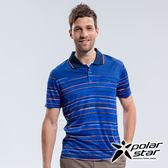 PolarStar 男排汗快乾條紋POLO衫『藍』P18121 露營.戶外.吸濕.排汗透氣.快乾.輕量.抗UV 排汗衣 POLO衫