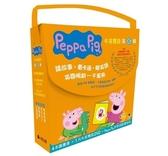 小熊 Peppa Pig粉紅豬小妹.第6輯(獨家Peppa Pig手作派對素材包+四冊中英雙語套書+中英雙語DVD)