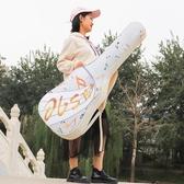 民謠吉他琴包吉他包40/41/38/39寸吉他背包套女可愛吉他包個性包WY 淇朵市集