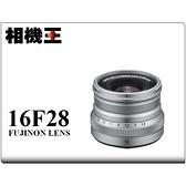 Fujifilm XF 16mm F2.8 R WR 銀色 平行輸入
