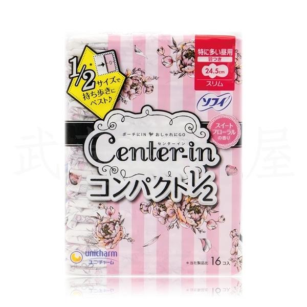 【日本Center-In】柔軟花香 量多日用 24.5cm (16枚入)