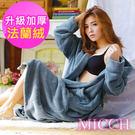 MICCH 浪漫暖心 厚度升級 法蘭絨睡袍 浴袍 男女適用*沉穩藍*