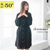 長版襯衫--知性優雅鈕扣黑白撞色直條紋寬鬆雪紡長袖襯衫(黑XL-3L)-I127眼圈熊中大尺碼
