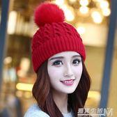 冬季帽子女冬天兔毛線帽韓版潮女士加絨保暖帽秋冬可愛針織護耳帽  遇見生活