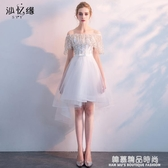 白色晚禮服女2019新款宴會高貴性感一字領短款派對洋裝小禮服名媛