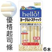 [寵樂子]《日本Doggyman》Hello起司條新包裝-3種口味/單包6支入/狗零食