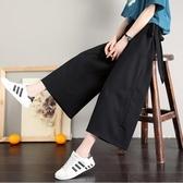 【快樂購】黑色寬褲女寬鬆垂感雪紡大碼九分休閒褲