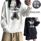 EASON SHOP(GW9221)韓版惡搞小熊印花連帽長袖T恤裙大口袋女上衣服寬鬆落肩長版內搭衫中長款素色大碼