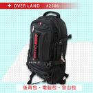 OVER LAND 十字軍 後背包 #2506 電腦包 旅行包 書包 登山包 萬用包 黑色 桔子小妹