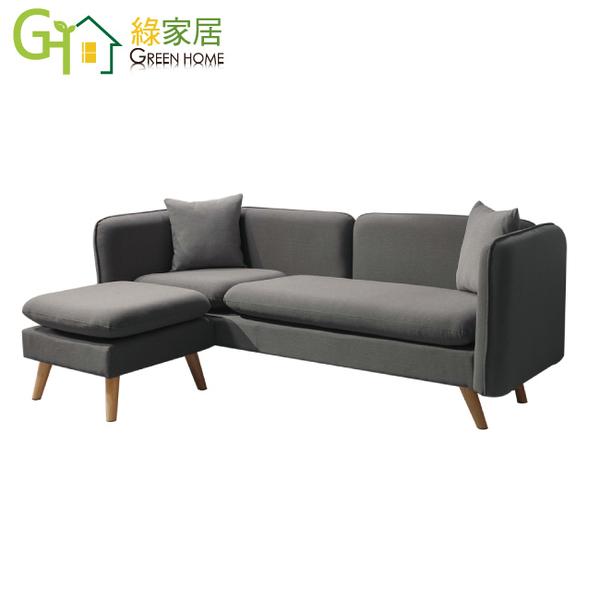 【綠家居】柏麗 現代風亞麻布L型沙發組合(左&右二向可選)
