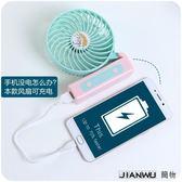 usb小風扇迷你可充電便攜式學生