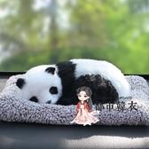 車內飾品 汽車用品小車上車內飾品擺件車載裝飾個性創意竹炭仿真狗可愛車飾 3色
