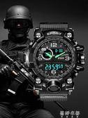 運動手錶男學生初中戶外防水特種兵機械軍錶戰術青少年兒童電子錶 蓓娜衣都