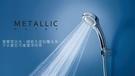 【麗室衛浴】日本原裝  RAINY 極細水流 省水50% 雙層防摔設計 增壓  蓮蓬頭 PS303-81XA