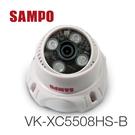 【速霸科技館】聲寶 VK-XC5508HS-B 室內日夜兩用夜視型 AHD 1080P 紅外線LED攝影機