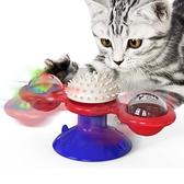 貓咪玩具旋轉風車跨境逗貓神器逗貓棒耐咬幼貓解悶寵物用品代發