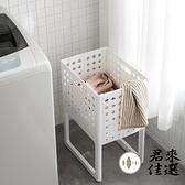 日式髒衣服塑膠收納筐可折疊家用髒衣簍洗衣籃裝衣服桶【君來佳選】