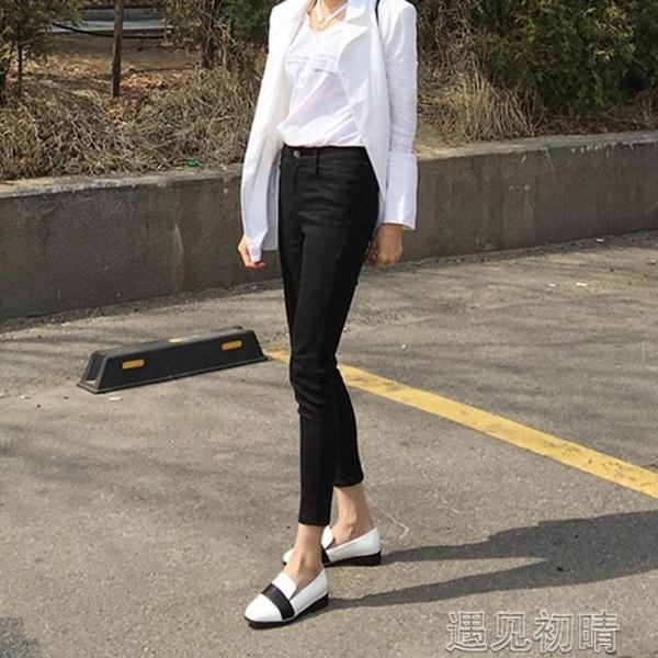 鉛筆褲純黑色牛仔褲女九分褲秋季新款韓版顯瘦高腰緊身小腳鉛筆長褲 快速出貨