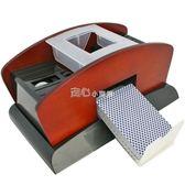 自動洗牌機 德州撲克木制兩副洗牌器 電源/電池雙用電動洗牌機 走心小賣場YYP