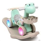 搖搖木馬 燈光搖馬塑料兒童木馬帶搖搖車寶寶周歲禮物玩具馬騎騎馬jy【快速出貨八折下殺】