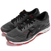 【五折特賣】Asics 慢跑鞋 Gel-Kayano 24 灰 紅 穩定透氣 網布 運動鞋 男鞋【PUMP306】 T749N-9590