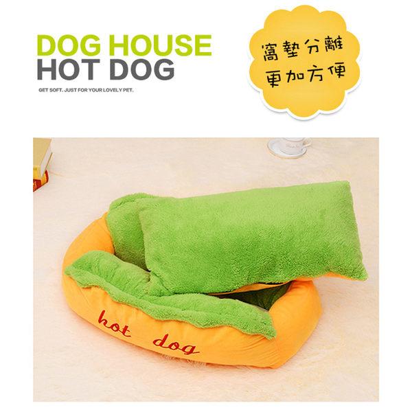 攝彩@萌萌熱狗造型窩 寵物窩屋 可拆洗 貓床貓墊涼蓆毯包袱安全感 小型動物床墊組  超可愛