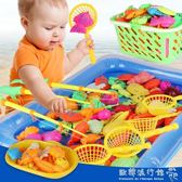兒童磁性小貓釣魚玩具池 1-2-3-4-5-6周歲男女孩戲水撈魚玩具套裝igo 『歐韓流行館』