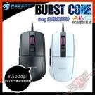 [ PCPARTY ] 送Kanga鼠墊 德國冰豹 ROCCAT Burst Core 輕量化 光學 電競滑鼠