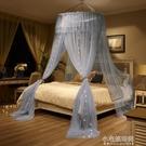 蚊帳1.5米吊頂式1.8m家用1.2床公主風免安裝加密加厚   【全館免運】