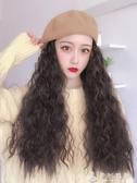 假發帽子一體時尚冬天貝雷帽羊毛捲假發女長發網紅自然女長捲發 伊衫風尚