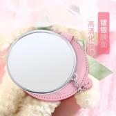 隨身小鏡子女化妝鏡宿舍少女心學生歐式桌面 青山市集
