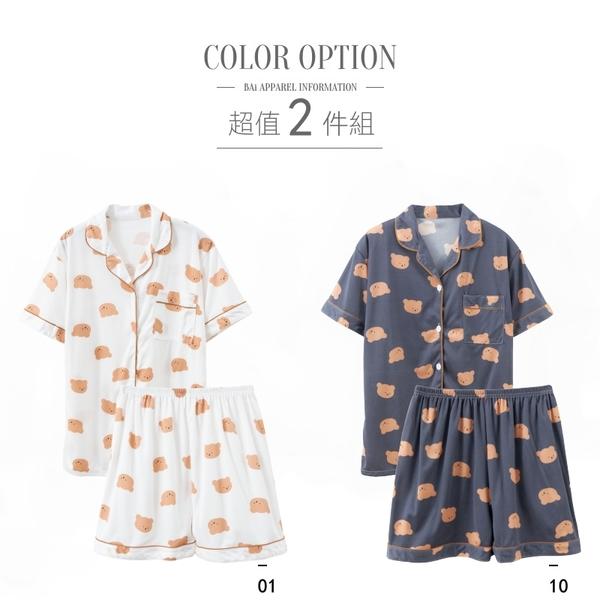 滿版可愛小熊兩件式睡衣套裝-BAi白媽媽【316152】